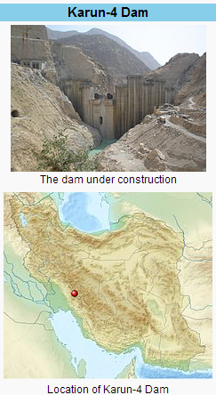 Karun 4 Dam   Wikipedia  the free encyclopedia